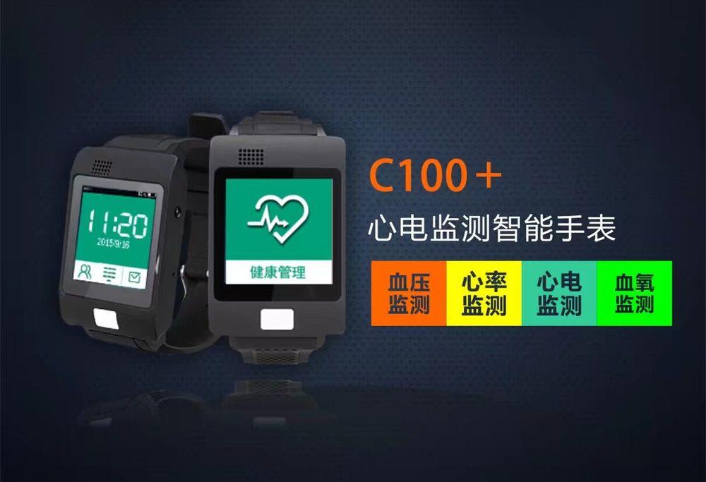 心电监测智能手表-2.jpg