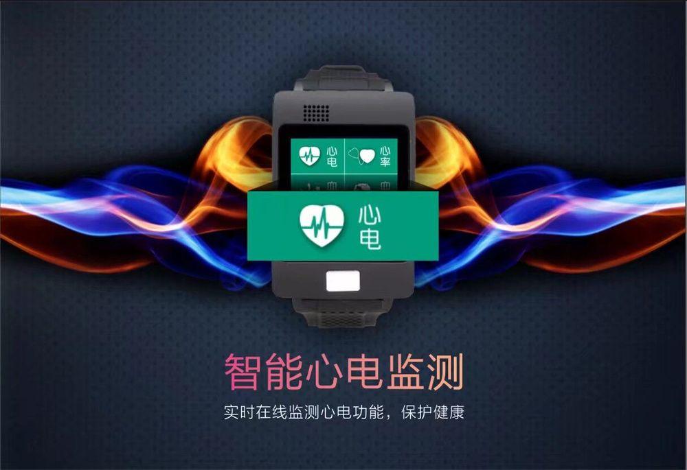 心电监测智能手表-3.jpg