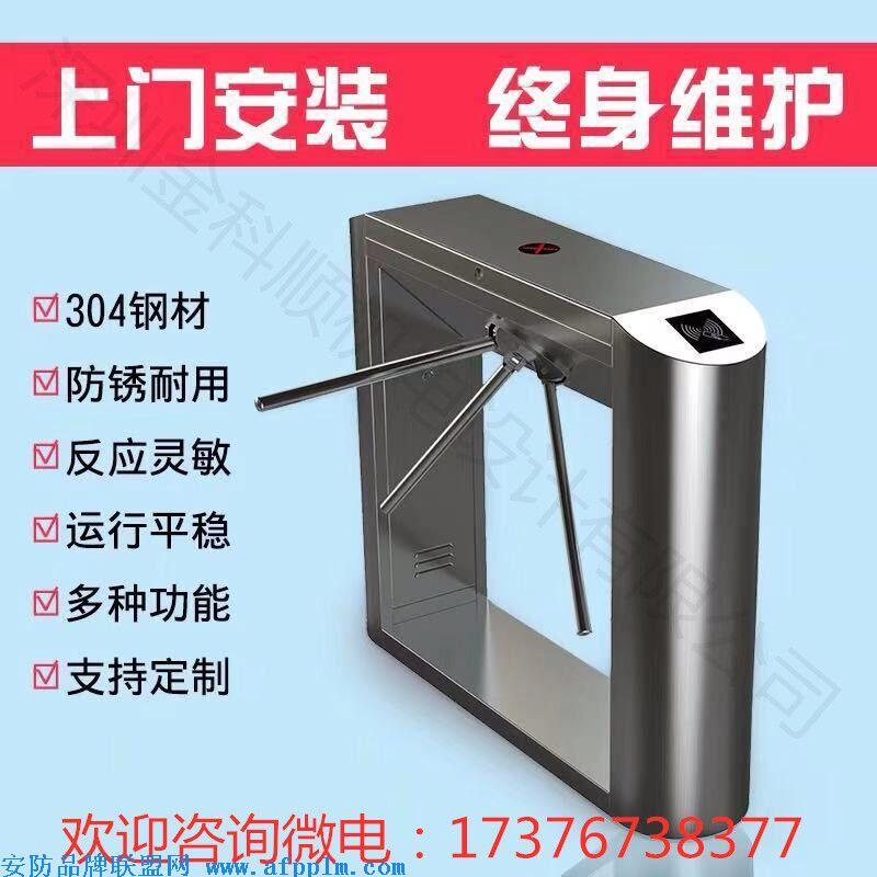 304不锈钢闸机-17376738377.jpg