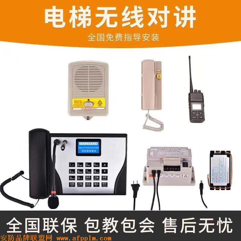 电梯五方对讲-鼎杰科技-谢经理18118038059.jpg