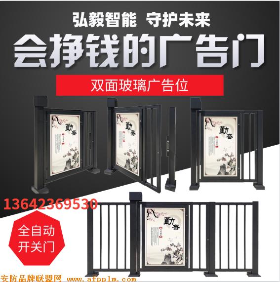 弘毅智能双面广告电动门.png